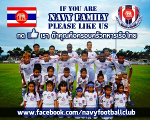 Navy PR FB 2